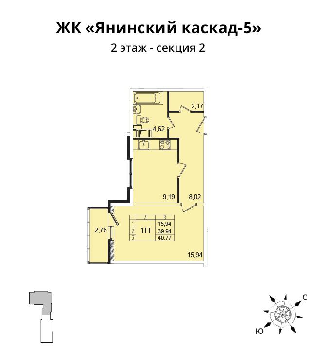 Планировка Однокомнатная квартира площадью 39 кв.м в ЖК «Янинский каскад - 5»