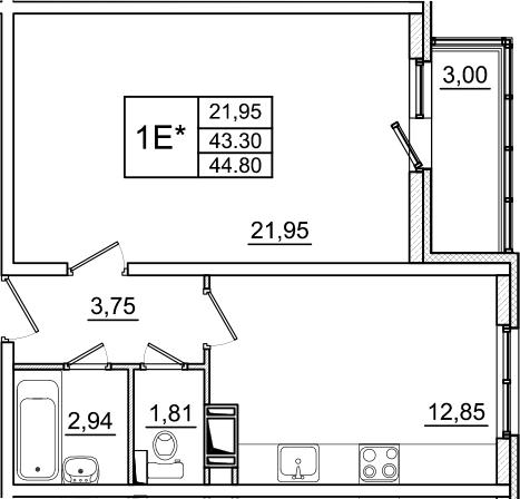 Планировка Однокомнатная квартира площадью 46.3 кв.м в ЖК «Янинский каскад»